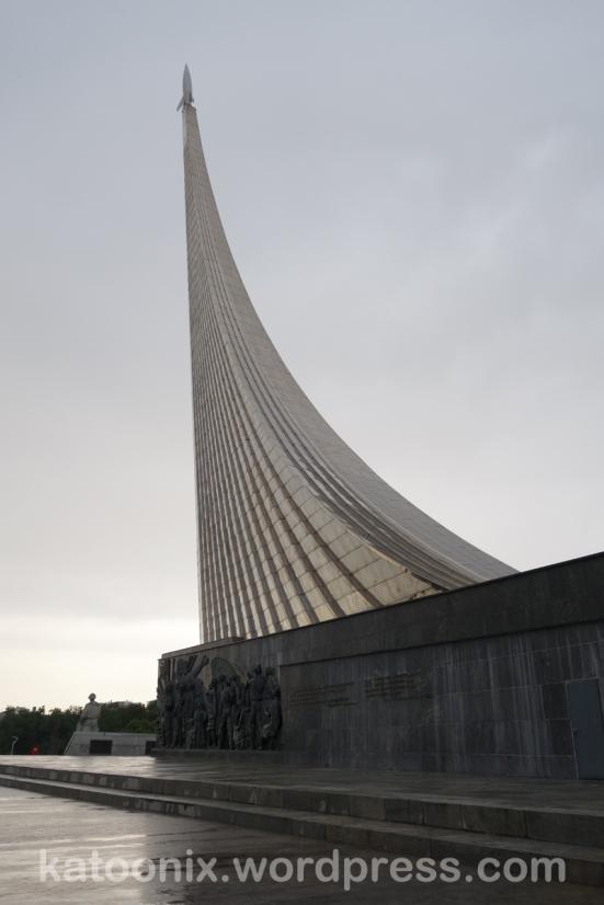 Space Monument and Memorial Museum of Cosmonautics